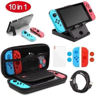 Nintendo Switch ケース ニンテンドースイッチ カバー 【10点セ(家庭用ゲーム機本体)
