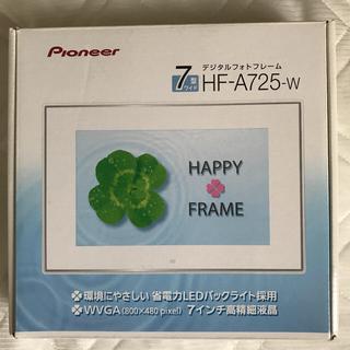 パイオニア(Pioneer)の【めぼそ様専用】デジタルフォトフレーム(フォトフレーム)