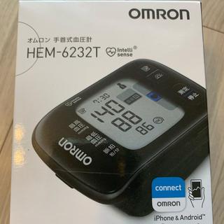 オムロン(OMRON)のHEM-6232T オムロン 手首式血圧計 新品未使用(その他)