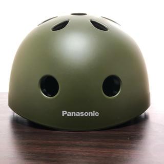 パナソニック(Panasonic)のパナソニック 子供自転車用ヘルメット(ヘルメット/シールド)