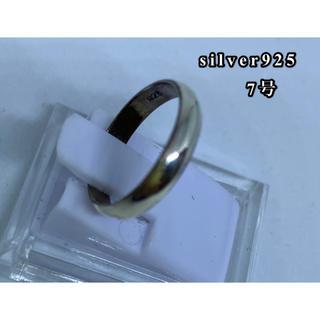 甲丸 ラウンド シルバー925リング  シンプル マリッジリング  ギフト銀指輪(リング(指輪))