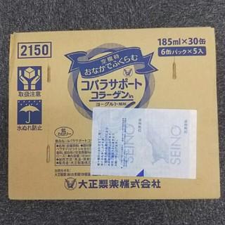 タイショウセイヤク(大正製薬)のコバラサポート コラーゲンイン ヨーグルト味  30缶(ダイエット食品)