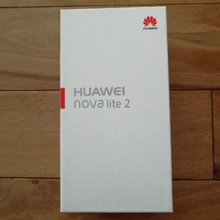 アンドロイド(ANDROID)の※HUAWEI nova lite 2(BLACK) 32GB SIMフリー※(スマートフォン本体)