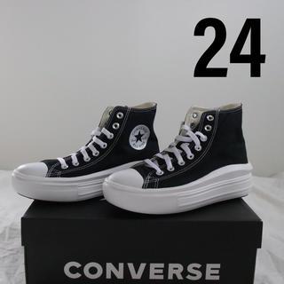 コンバース(CONVERSE)の20SS新作 converse ハイカット チャックテイラー オールスター(スニーカー)