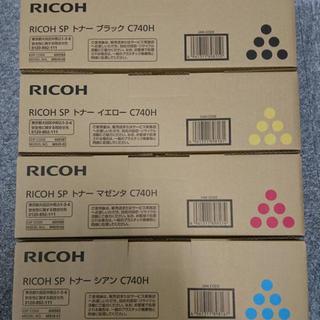リコー(RICOH)のRICOH C740H 純正 新品 プリンター トナー カートリッジ(オフィス用品一般)