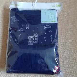 UNIQLO - 新品 ユニクロ 長袖パジャマ サイズ100