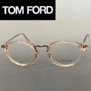 トムフォード(TOM FORD)の◆トムフォード FT5467◆シャイニー ピンク 眼鏡 メガネ めがね ボストン(サングラス/メガネ)