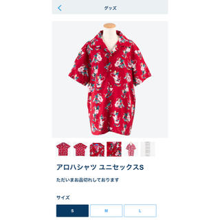 ディズニー(Disney)のアロハシャツ ユニセックスS Disney ミニー 赤(シャツ/ブラウス(半袖/袖なし))