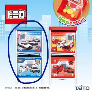 タイトー(TAITO)のトミカ 2段 収納ボックス パトカー(ケース/ボックス)