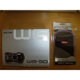リコー(RICOH)のWG-50 (ブラック)+O-CC135 カメラケースセット(コンパクトデジタルカメラ)