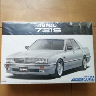 アオシマ(AOSHIMA)の絶版 シーマ エンジン付き 1/24 アオシマ Y 31 インパル(模型/プラモデル)