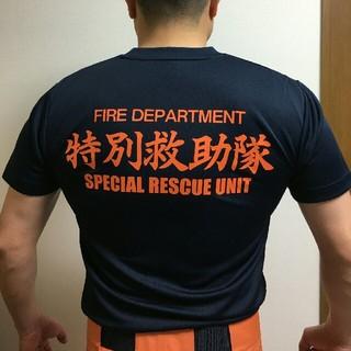 ホンダ(ホンダ)の特価【送料無料】冷感速乾高性能RESCUETシャツ Lサイズ(装備/装具)