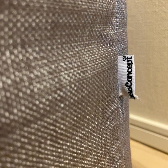 BoConcept Xtra フットスツールベッド機能付き インテリア/住まい/日用品のソファ/ソファベッド(オットマン)の商品写真