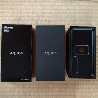 アクオス(AQUOS)のドコモ シャープ AQUOS SH-51A ブラックレイ 外箱(その他)