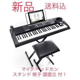 【新品】Alesis 電子キーボード 61鍵盤 Melody61 MKII(電子ピアノ)