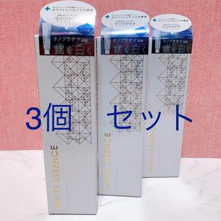 【新品未使用】歯磨き粉 ホワイトエッセンス クリストホワイト3個セット(歯磨き粉)
