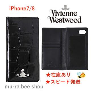 ヴィヴィアンウエストウッド(Vivienne Westwood)のクロコ スマホケース 【 iPhon7/8対応】(iPhoneケース)