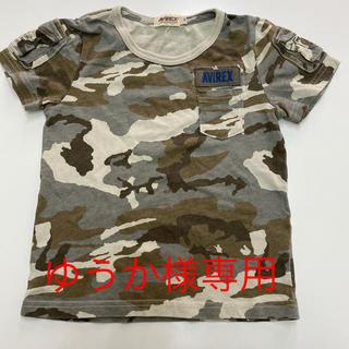 アヴィレックス(AVIREX)のAVIREX Tシャツ ゆうか様専用(Tシャツ/カットソー)