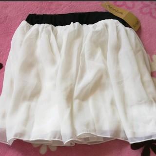 アコバ(Acoba)の【未使用タグ付】Acoba スカート チュールスカート 110㎝(スカート)
