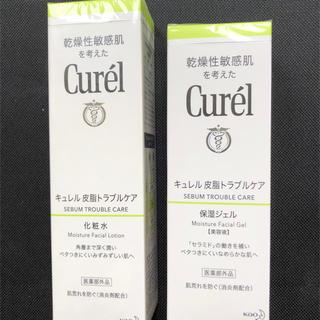 キュレル(Curel)のキュレル 皮脂トラブルケア 保湿ジェル &化粧水2個セット(その他)