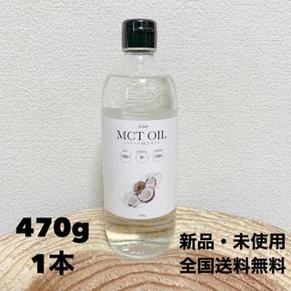 コストコ - コストコ ココナッツ MCT OIL オイル Coco 470g