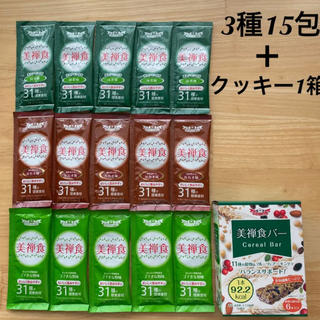 ドクターシーラボ(Dr.Ci Labo)のドクターシーラボ 美禅食 3種類 15包セット& 美禅食バー1箱(計6本)(ダイエット食品)