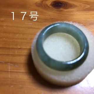 本翡翠リング(リング(指輪))