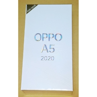 OPPO A5 2020 SIMフリー 新品未開封 ブルー(スマートフォン本体)
