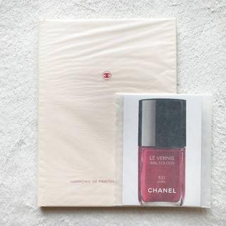 CHANEL - 【未開封】CHANEL カタログ+ポストカード2枚(2012年春版)