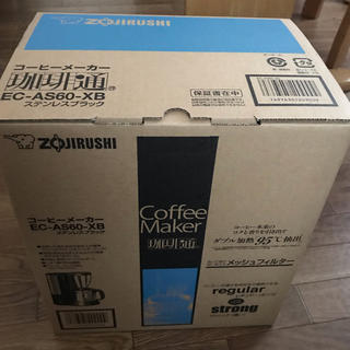 ゾウジルシ(象印)のコーヒーメーカー 珈琲通 象印(コーヒーメーカー)