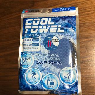 ニシカワ(西川)の西川 クールタオル COOL TOWEL(タオル/バス用品)