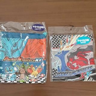 ポケモン(ポケモン)のポケモンXY  巾着袋 2つ新品(ランチボックス巾着)