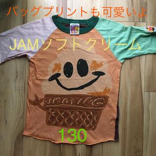 JAM - JAM ソフトクリームTシャツ130