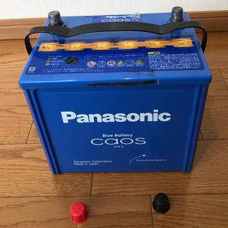 Panasonic - カオス ブルーバッテリー