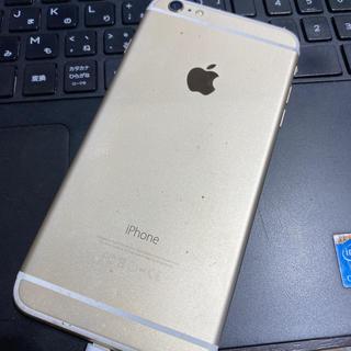 エーユー(au)のau☆中古 iPhone6plus 16GB ゴールド(スマートフォン本体)