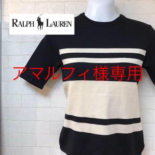 ラルフローレン(Ralph Lauren)のラルフローレン  サマーニット M(ニット/セーター)