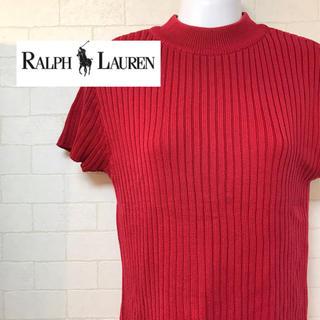 ラルフローレン(Ralph Lauren)のラルフローレン  サマーニット (ニット/セーター)