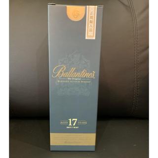 バランタインカシミヤ(BALLANTYNE CASHMERE)の【正規輸入品】バランタイン17年 未開封(ウイスキー)