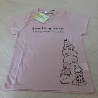 サンエックス(サンエックス)のすみっコぐらし Tシャツ 130cm(Tシャツ/カットソー)