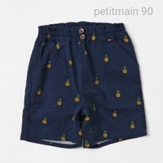 プティマイン(petit main)のpetitmain プティマイン パイナップル柄 ハーフパンツ ショートパンツ(パンツ/スパッツ)