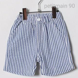 プティマイン(petit main)のpetitmain プティマイン ストライプハーフパンツ ショートパンツ 90(パンツ/スパッツ)