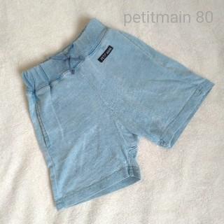 プティマイン(petit main)のpetitmain プティマイン デニム ハーフパンツ ショートパンツ 80(パンツ)