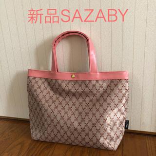 サザビー(SAZABY)の新品❤️未使用 SAZABY トートバッグ(トートバッグ)