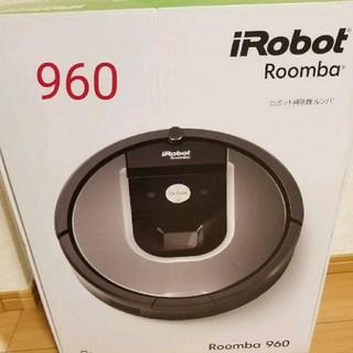 アイロボット(iRobot)のIROBOT ルンバ 960(掃除機)