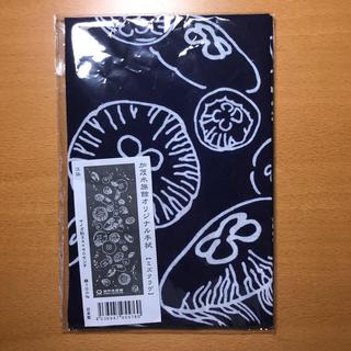 手拭い  【加茂水族館オリジナル手拭】(日用品/生活雑貨)