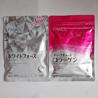 FANCL - FANCL ファンケル コラーゲン ホワイトフォース