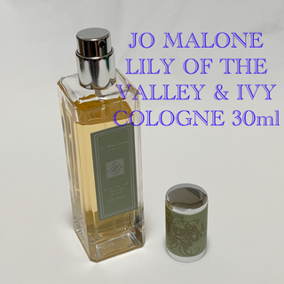 ジョーマローン(Jo Malone)のジョーマローン リリー オブ ザ ヴァリー&アイビー コロン 30ml 香水(ユニセックス)