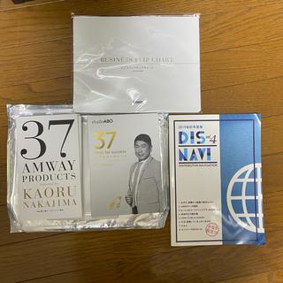 アムウェイ(Amway)のアムウェイ 中島薫DVD 37プロダクト本 (ビジネス/経済)