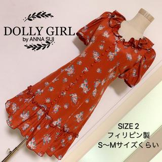 ドーリーガールバイアナスイ(DOLLY GIRL BY ANNA SUI)のDOLLY GIRL by  ANNA SUI フリル ワンピース(ひざ丈ワンピース)