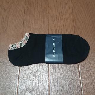 バーバリー(BURBERRY)の新品バーバリーソックス  黒(ソックス)